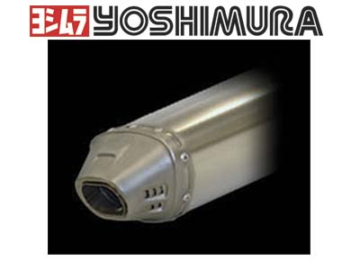  YOSHIMURA RS5 PRO COMPLETE TITANIUM EXAUST SYSTEM